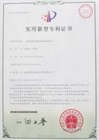 密封脂滑动机传动轴轴承实用新型专利证书