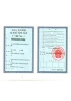爱国轴承组织机构代码证